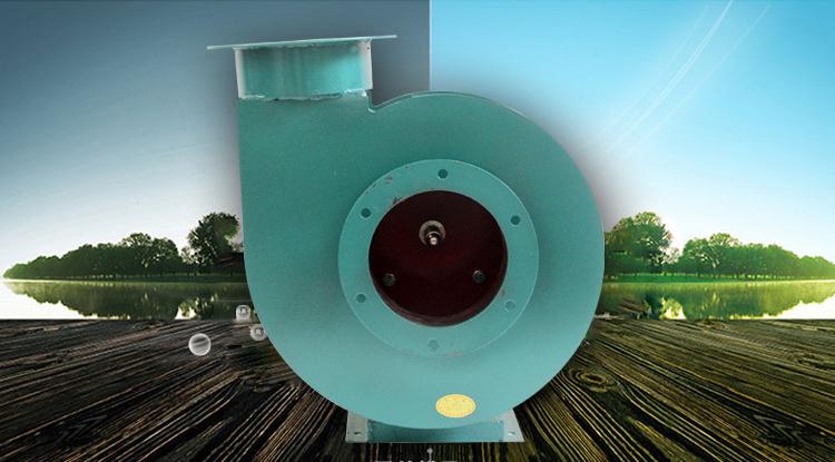 耐高温小型锅炉引风机主图