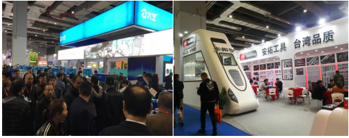 第三十三届中国国际五金博览会